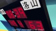 Kuroko no Basket 3 - 5 [bg subs][720p]