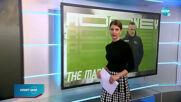 Спортни новини (15.01.2021 - късна емисия)