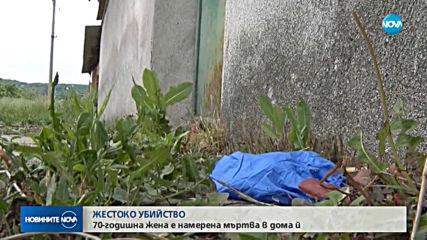 Син уби майка си в село Войводово