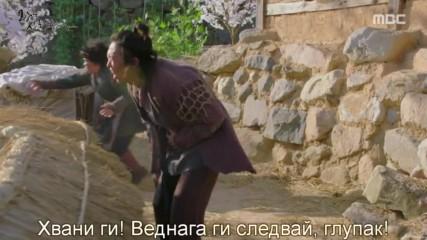 Любовта На Краля - Епизод 1