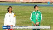 ЗЛАТЕН МЕДАЛ ЗА БЪЛГАРИЯ: Александра Начева стана младежки олимпийски шампион на троен скок