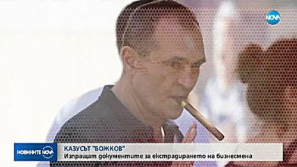 България изпраща искането за екстрадиране на Васил Божков на ОАЕ
