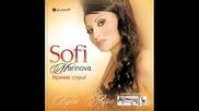 Sofi Marinova - vasilica