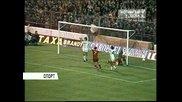 Велика Победа Нотингам Форест -цска Септемврийско Знаме 0 :1