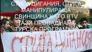 Against Btv-anti-btv-down-btv-down Corrupted Lier News Program