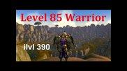 Подарявам Level 85 Fury / Prot Warrior в Molten-wow