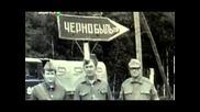 Обратный отсчет Чернобыльская катастрофа Фактор 'ч' Ликвидация