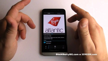 Blackberry Z30 Видео ревю - Blackberry Messenger