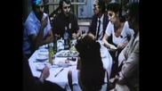 Приятели За Вечеря (1980)