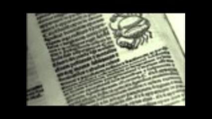 Секретни файлове - Лабиринти на времето (2011)