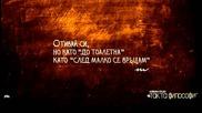 Still - 48 Такта Фолософия