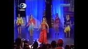 Turski tanc