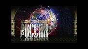 Таинственная Россия. Энергия Земли. Между мистикой и реальностью?