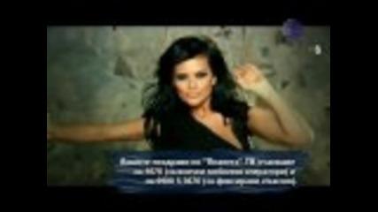 Preslava - Jenite Sled Men (official Video) 2010