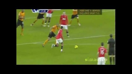 Manchester United 4-1 Wolverhampton - All goals and highlights