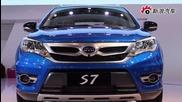 Byd S7-auto shanghai 2013