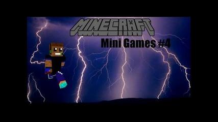 Minigames еп.4