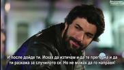 Черни (мръсни) пари и любов * Kara Para Ask еп.43 бг.суб