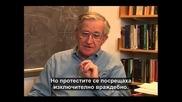 Власт и терор - документален филм