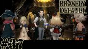 Bravely Default - Walkthrough Part 37 [ 3ds ]