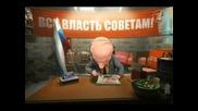 Мульт личности 09.10.11