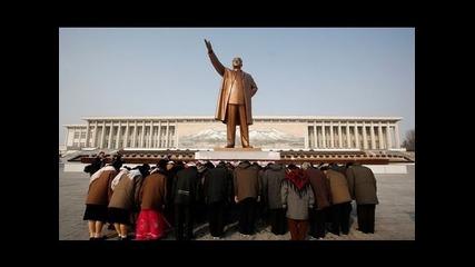 Корея. Кровная вражда президентов - Леонид Млечин