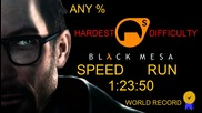 Black Mesa Speedrun 1:23 (hardest Difficulty)