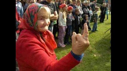 луда баба показва среден прас :)