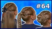4 Прически из Косичек на Длинные Волосы для Девочек  Девушек  Женщин  Прическа Трансформер