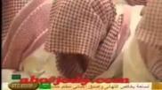 Mekke Imami