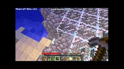 Minecraft Bulgarian Survival Island Ep 5