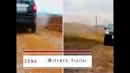 Зона - Mirrors ( Trailer )