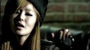 Gilme ft Outsider - Love Is War (sarangeun jeonjaengida)