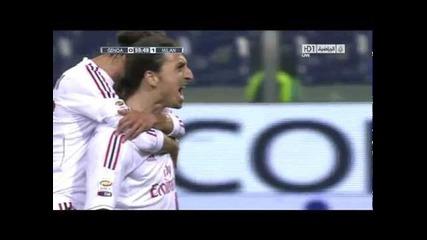 Дженоа 0:1 Милан - Гол на Ибрахимович