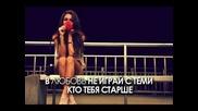 Дима Карташов и Kreed - Любовь с теми, кто старше