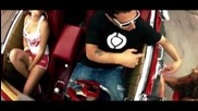 Ice Cream Те карам да вибрираш official video 2012
