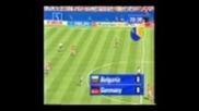 България срещу Германия (world Cup 94) Part 2 of 8