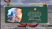 Naruto Shippuuden Ultimate Ninja Storm 2 Walkthrough - Final Chapter: The Tale of Naruto ...