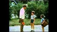 Деца играят вън(1973)-целия филм