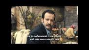 Хулиганът - еп.89/2 (karadayi 2014 bg subs)