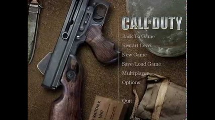 Call Of Duty Ep.5 (ми няма заглавие 2!)