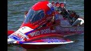 Състезателни лодки с нитро 11