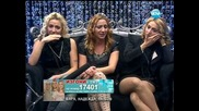 Big Brother 3.12.2012 част2