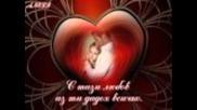 Avevo un cuore che ti amava tanto - Carlo Giove (превод)