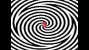 Ще заспиш ако не издаваш звук (хипнотизация)