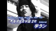 Majisuka Gakuen ep 3 [1/2]