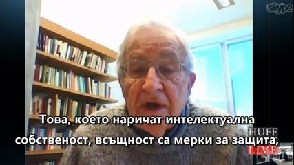 Тпти/тпп - Росен Плевнелиев срещу Ноам Чомски