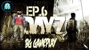 Crashed Helicopter At The Airport And Shooting Mele Dayz Ep 6 Bg Gamepley