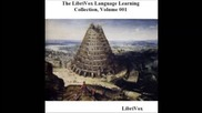 Language Learning: Lessons 1 - 5 from Esperanto in Twenty Lessons by Caroline Stearns Griffin