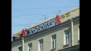 Oldboys on the rooftop (russian graffiti).wmv